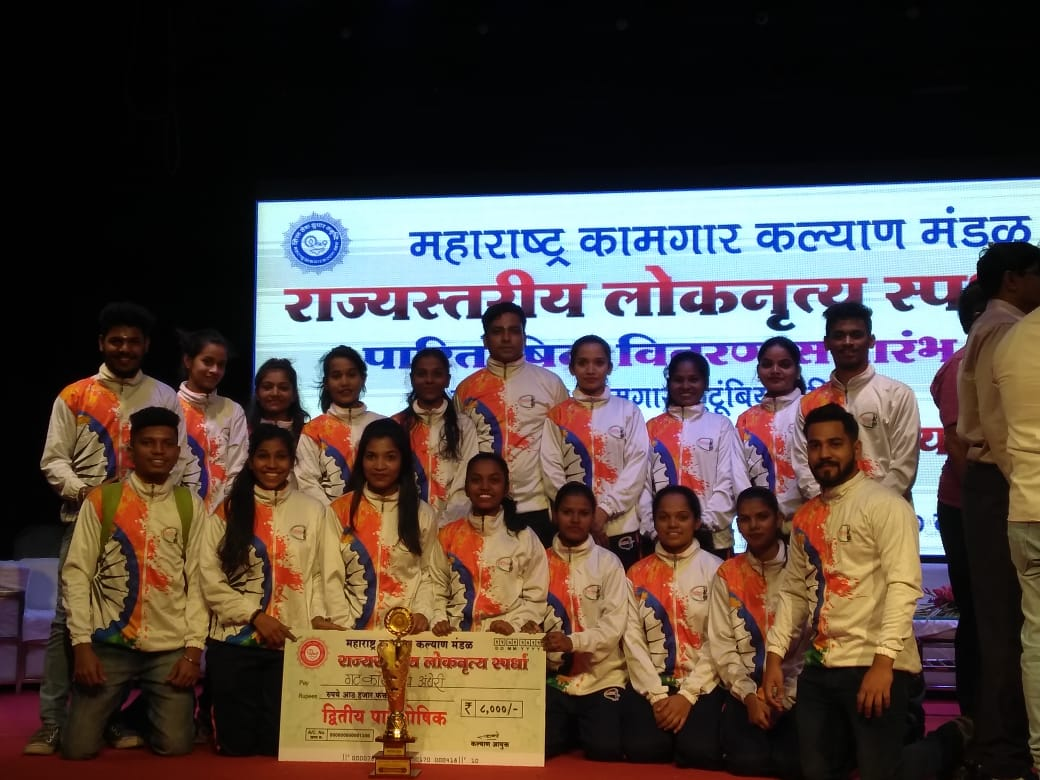 Congratulations to team Bhairi Bhavani Performing Arts for securing 3rd position at 19th GLOBAL FEMALE FOLK DANCE COMPETITION.